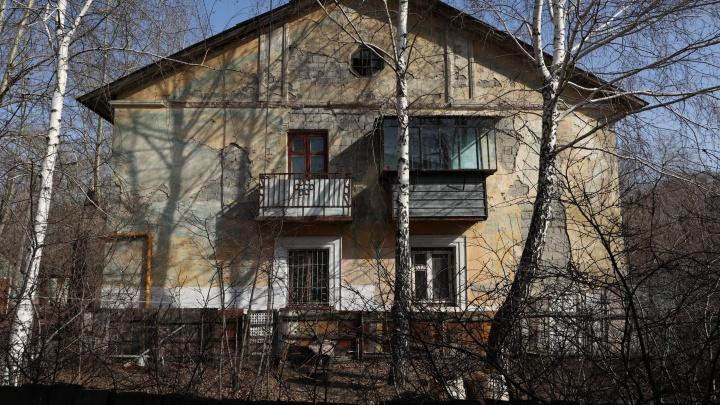 Власти назвали первые три площадки в Челябинске, которые попали под реновацию