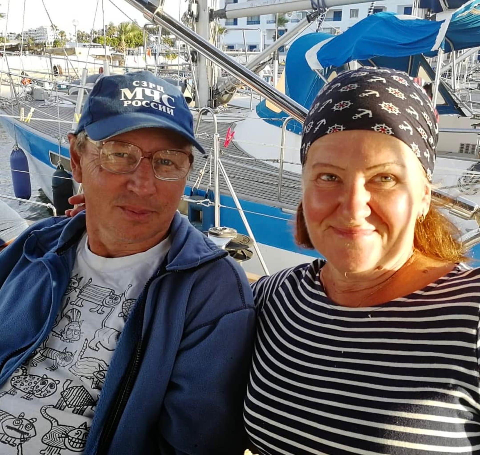 Олег Гирсон и Елена Соколова — семейная пара. Вместе путешествуют, вместе перестали выходить на связь.
