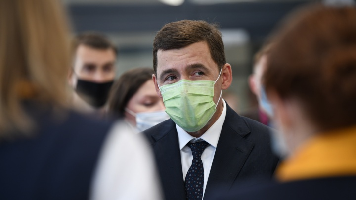 От Куйвашева потребовали отменить масочный режим — что он ответил