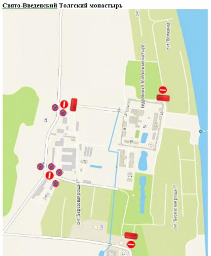 Схема ограничений возле Толгского монастыря