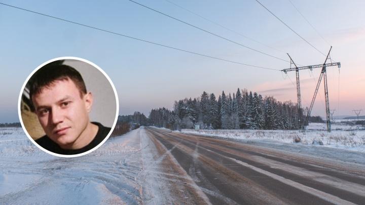 В Перми ищут 29-летнего мужчину. Он пропал в 30-градусный мороз по дороге с дачи