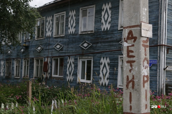 Деревянные дома Архангельска продолжают сходить со свай, а их жильцов продолжают заселять в неблагоустроенные помещения