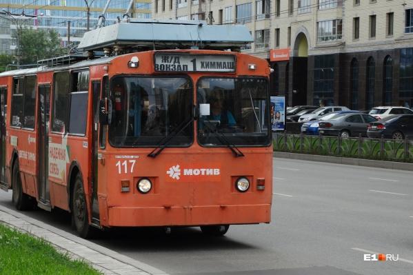 В Екатеринбурге встал электротранспорт