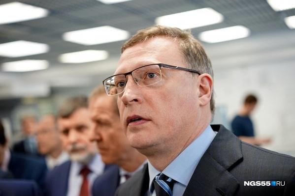 Проект указа еще должен подписать глава региона Александр Бурков