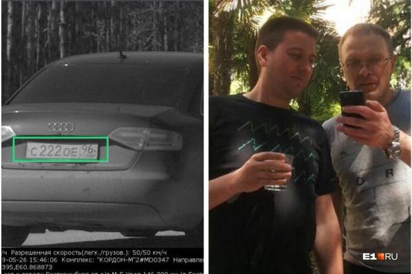 Обвиняемые Колосов и Тельминов вписали себя в страховой полис чужой Audi, после того как похитили ее