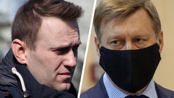 Мэр Новосибирска высказался об акции в поддержку Навального