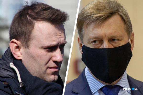 Акции в поддержку Алексея Навального могут состояться во многих крупных городах