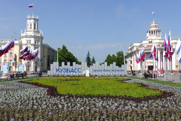 В данный момент проходит голосование за присвоение этого звания столице Кузбасса