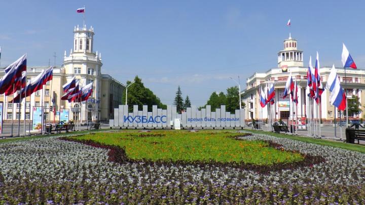 Кемерово может получить звание «Город трудовой доблести»