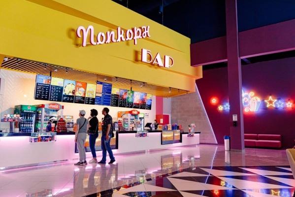 «Мягкий кинотеатр» и «Мегалэнд» открыты каждый день с 10:00 до 22:00