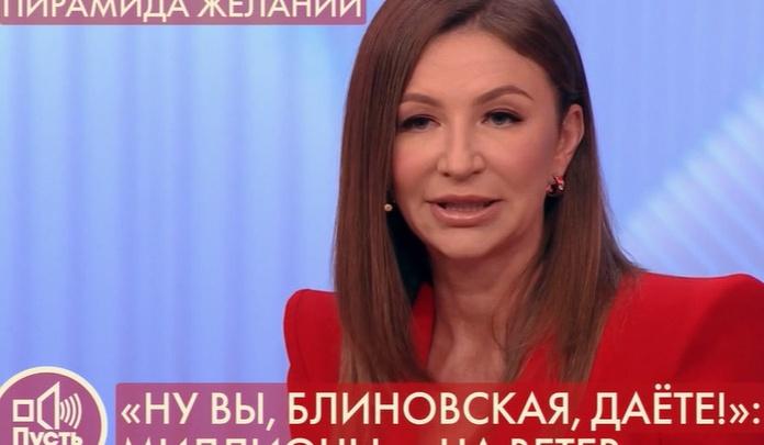 «Это какая-то отрыжка 90-х»: на ярославскую инстадиву накинулись с критикой на передаче «Пусть говорят»