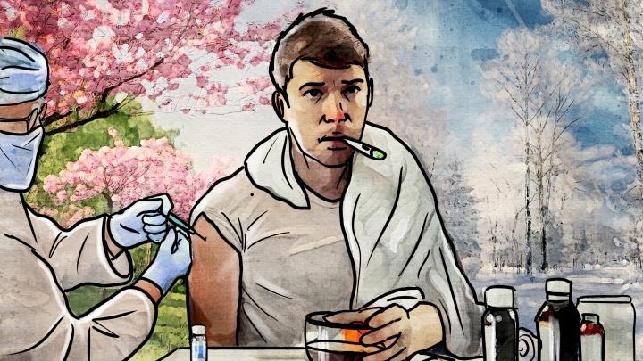 Я поставил прививку, но всё равно заболел коронавирусом. Истории пациентов и объяснения врачей (теперь всё ясно)