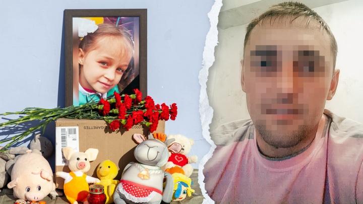 Почему не увез тело Насти Муравьёвой и как жил в соседнем доме? Эксперты — о предполагаемом убийце