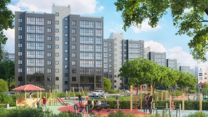 Владельцам квартир в новом самарском ЖК «скинут» год ипотеки