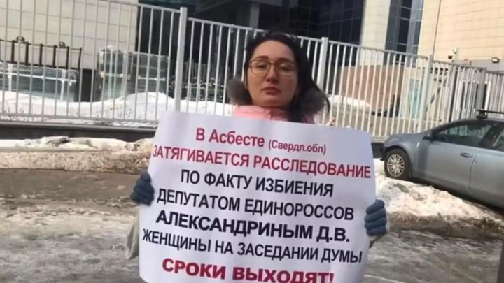 В Асбесте на депутата-единоросса завели дело из-за драки скоммунисткой вгордуме