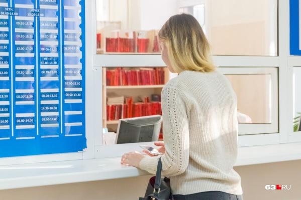 Сейчас большинство медкарт пациентов существуют только в бумажном формате