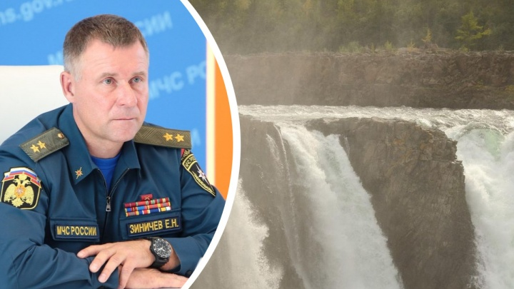 МЧС не смогло опровергнуть информацию о еще пяти пострадавших в момент гибели Зиничева