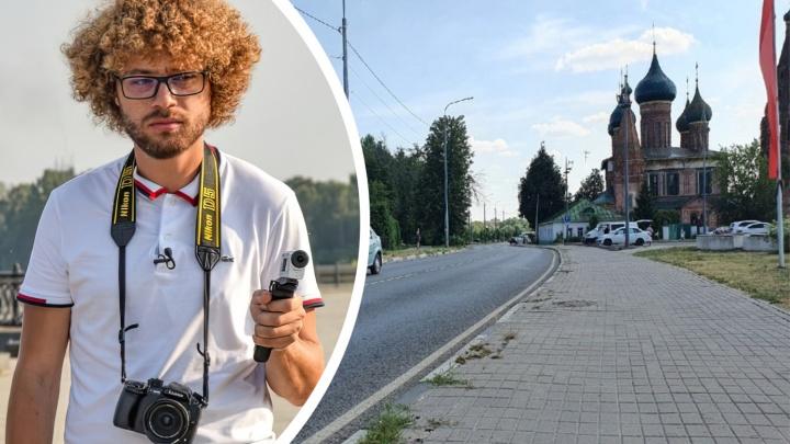 Впервые за пять лет урбанист Илья Варламов написал хороший пост про Ярославль