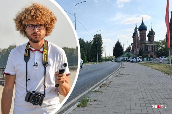 Блогер поздравил ярославцев с избавлением от заборов