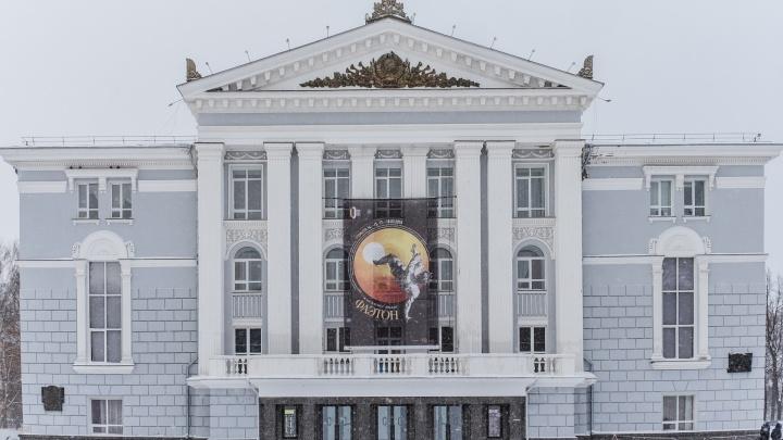 Спектакли-блокбастеры и новый «Евгений Онегин»: Пермский театр оперы и балета рассказал о планах на следующие сезоны