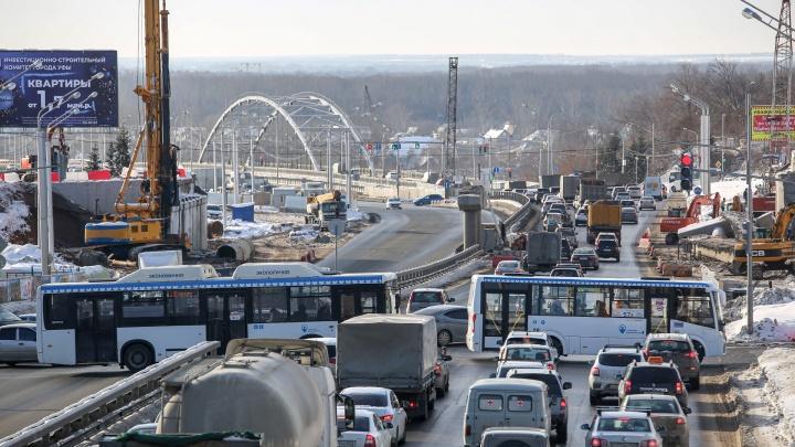 В Уфе до конца марта закроют въезд и выезд из города