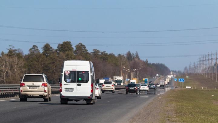 На М-5 в районе Зеленовки построят многоуровневую развязку