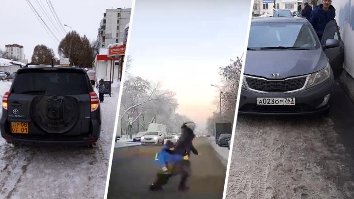 Бегающие пешеходы и беспардонные водители: публикуем подборку новых «героев» самарских дорог