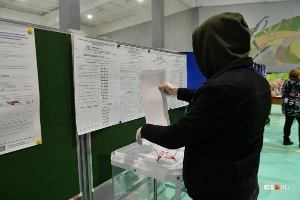 Эксперты призвали граждан сообщать о скупщиках голосов