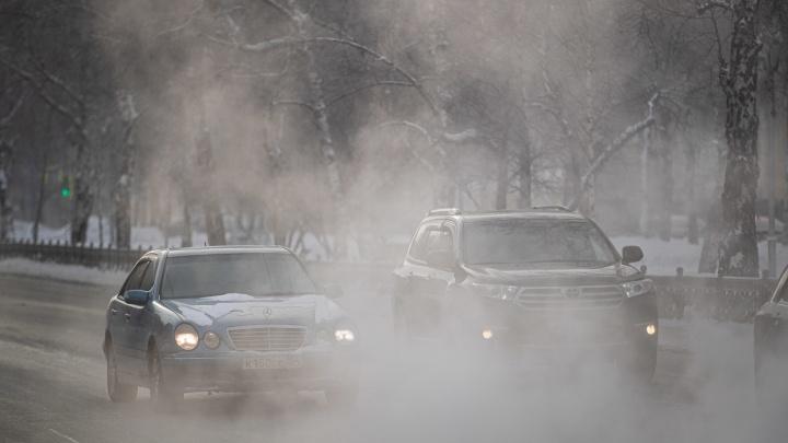 В Новосибирск идут морозы до -32 градусов