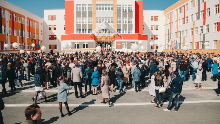 Переполненную школу в Тюменской слободе разгрузили: часть детей будет ездить учиться в другой район