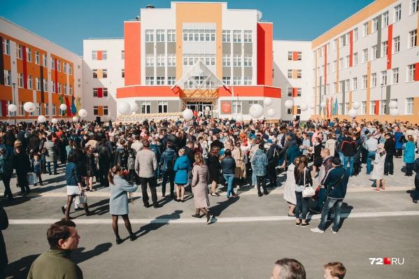 Жители Тюменской слободы жаловались на то, что гимназия переполнена
