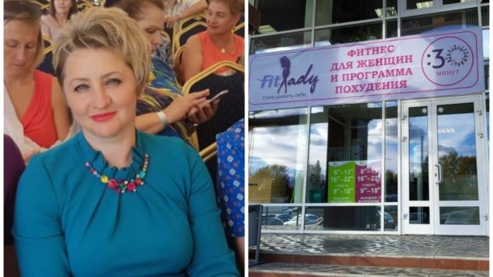 Екатеринбурженка, обманувшая десятки клиентов фитнес-клуба, открыла новый бизнес
