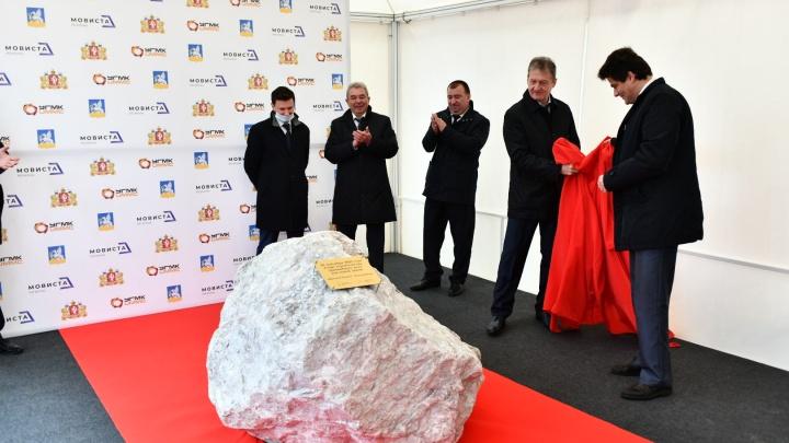 В Верхней Пышме заложили первый камень будущего депо для трамваев