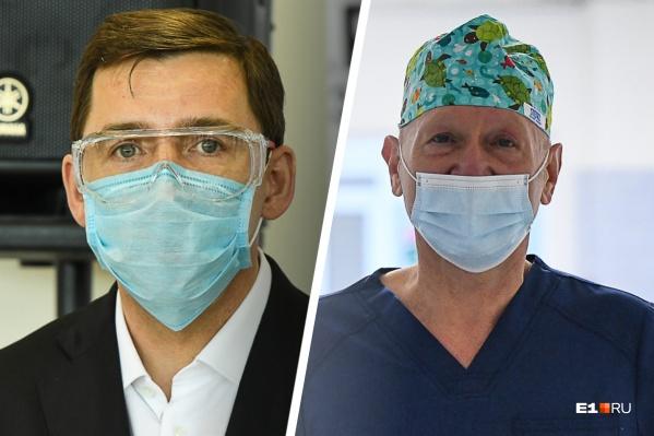 Губернатор назвал врачей героями