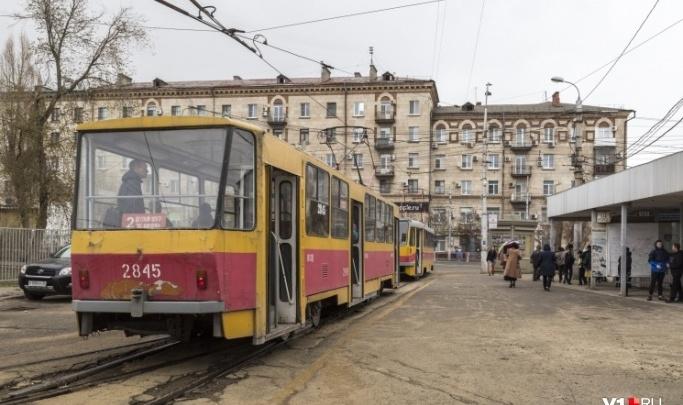 Ливневку будем делать: в мэрии Волгограда объяснили сокращение трамвайных маршрутов на Ангарском