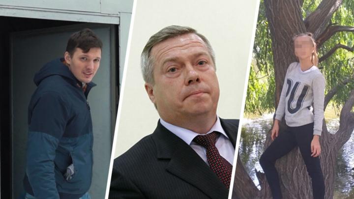 Снятие ограничений, суицид гимнастки и правда «учителя года»: что случилось в Ростове — итоги недели