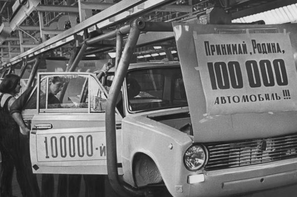 С главного конвейера Волжского автомобильного завода сходит 100-тысячный автомобиль «Жигули», 16 июля 1971 года