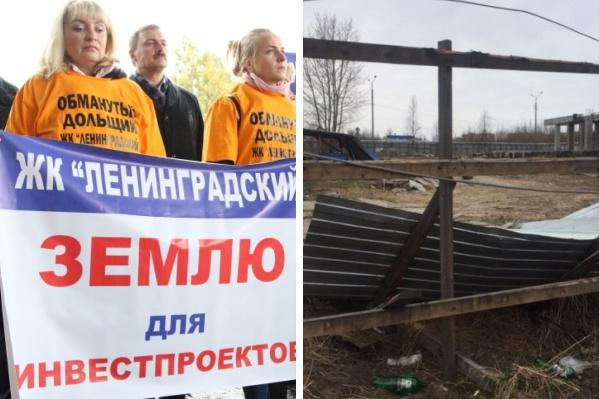 ЖК «Ленинградский» так и не достроили