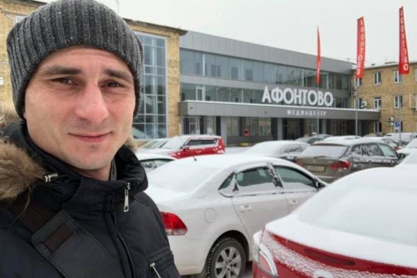 Поляков до 2018 года работал на канале «Афонтово», но был уволен после репортажа про места для отдыха чиновников края