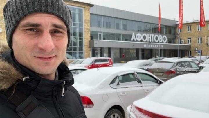 Журналисту ТВК Виталию Полякову отменили штраф за организацию митинга. Но есть нюансы