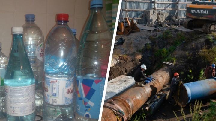 «Не сливайте запасы!»: архангелогородцев предупредили в «РВК» о проблемах с водоснабжением