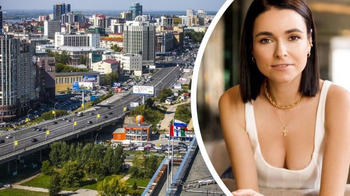 Известная ведущая включила Новосибирск в топ-10 лучших городов. Сибиряки накинулись на нее с критикой
