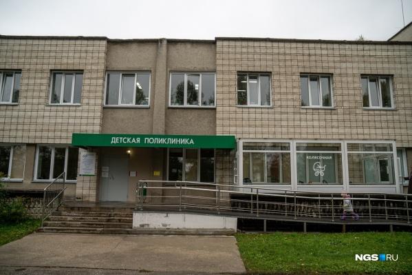 Родители пациентов хотели, чтобы в Новосибирске построили новое здание для отделения, а не возвращали детей в краснообскую больницу после ремонта