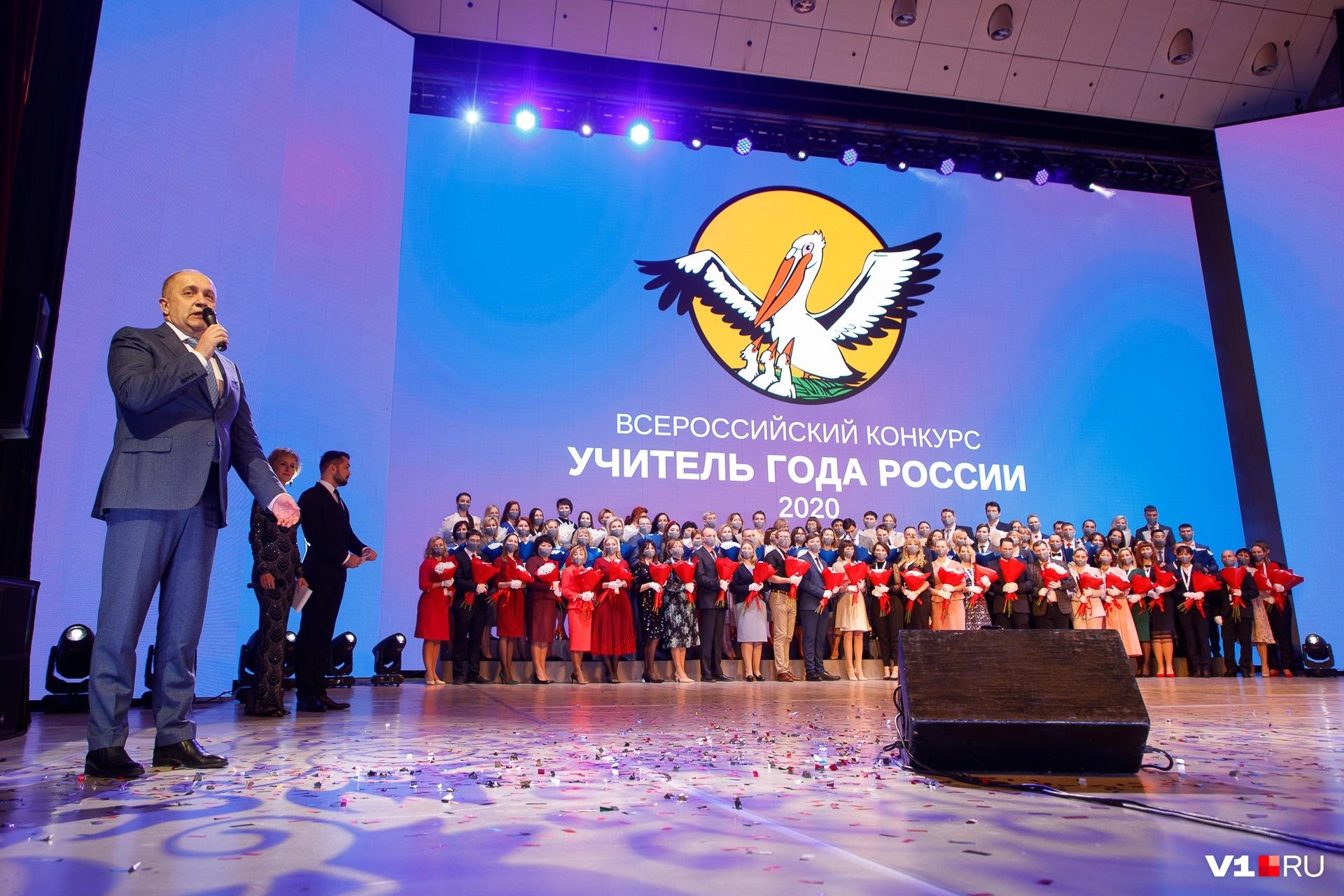 На финал всероссийского конкурса приехали 85 педагогов из всех регионов России