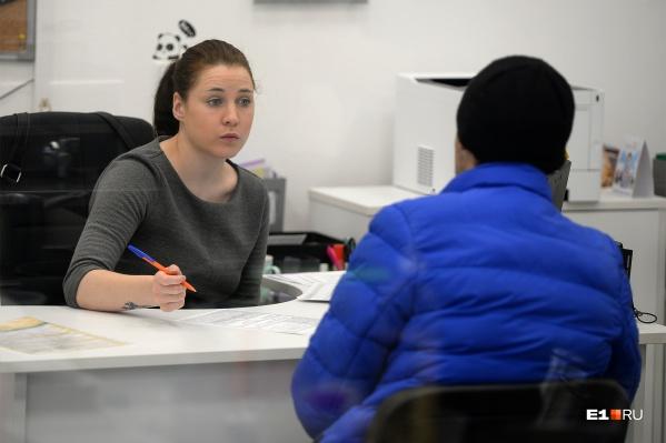 Екатеринбург вошел в топ-10 городов с самыми привлекательными зарплатами в предложениях работодателей