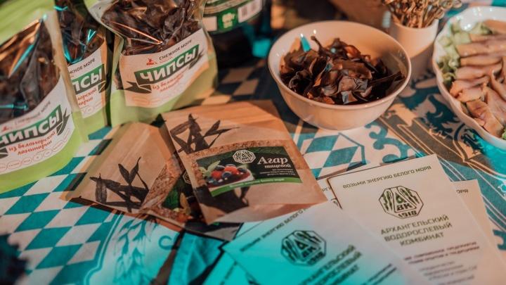 Водоросли — бренд Поморья: скоро попробовать Север на вкус смогут люди по всему миру