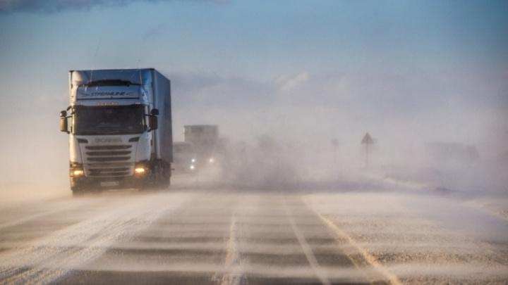 На новосибирских трассах ухудшится видимость