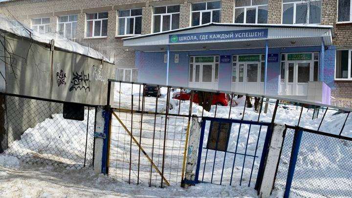 В Уфе школьную калитку заварили из-за угрозы терроризма