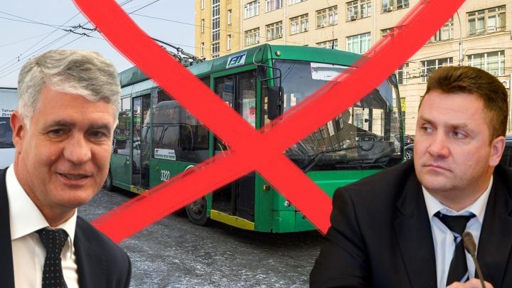 «Троллейбусы — это дрова»: о каких еще проблемах депутаты заявили новому транспортному чиновнику Новосибирска