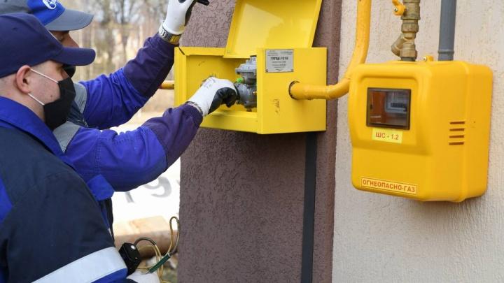 В Госдуме рассмотрят законопроект о бесплатном подключении россиян к газу